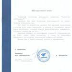 img-130717104715-001